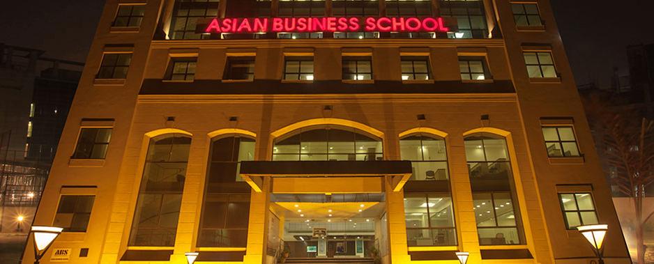 Asian Business School Campus