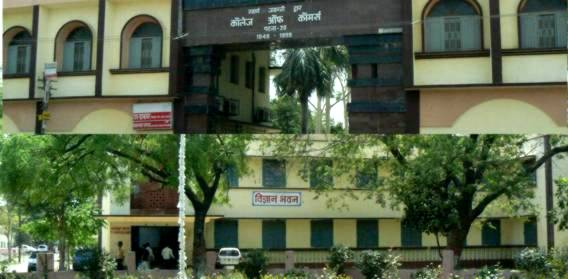 COLLEGE OF COMMERCE in PATNA