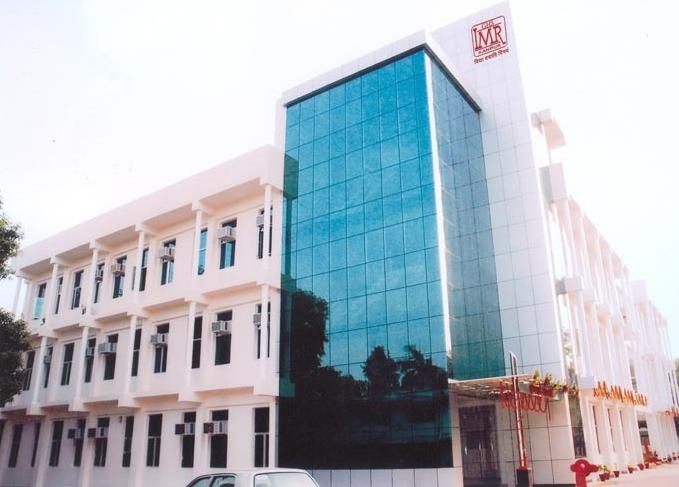 Dr Gaur Hari Singhania Institute of Management & Research in uttar pradesh