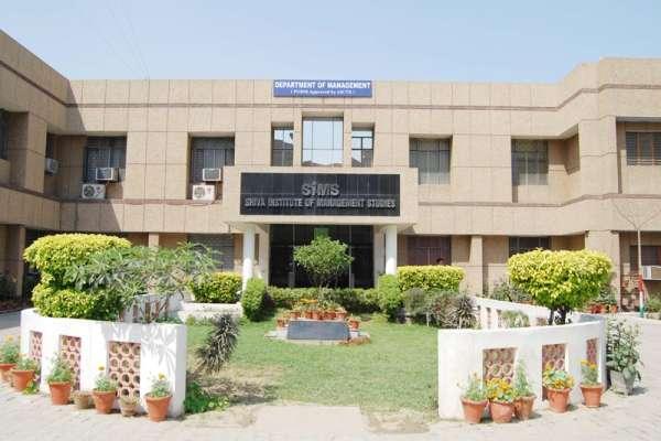 Shiva Institute of Management Studies in uttar pradesh