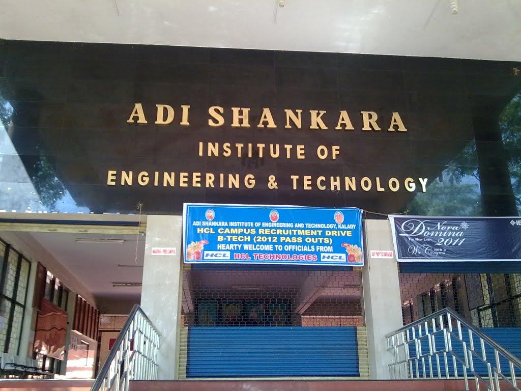 Adi Shankara Institute of Engineering and Technology in Kerala