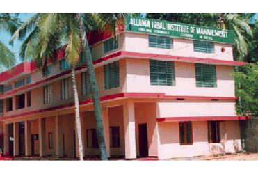 Allama Iqbal Institute of Management in Kerala