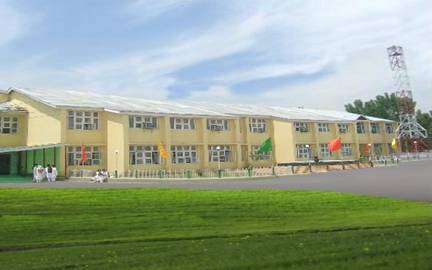 Govt. Polytechnic for Women, Srinagar in jammu kashmir