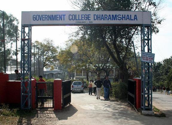 Govt P.G College Dharamshala in himachal pradesh