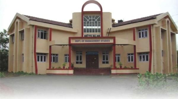 Goa University Department of Management Studies in Goa