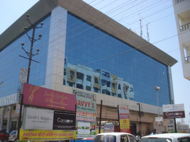 Indian Institute of Planning and Management in Madhya Pradesh
