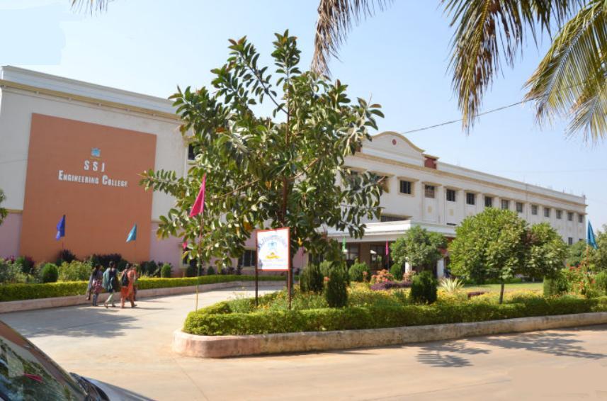 SSJ Engineering College in andhra pradesh