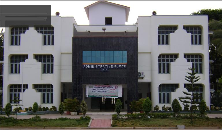 SVKP AND DR.KS RAJU ARTS AND SCIENCE COLLEGE in andhra pradesh