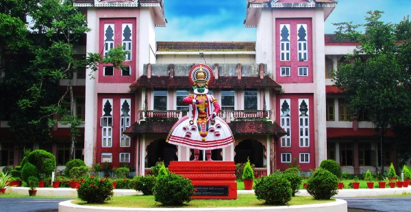 School of Management Studies, Cochin University of Science and Technology in Kerala