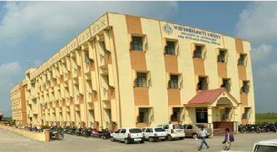 Vidyabharti Trust Institute of Technology and Research Centre in Gujarat