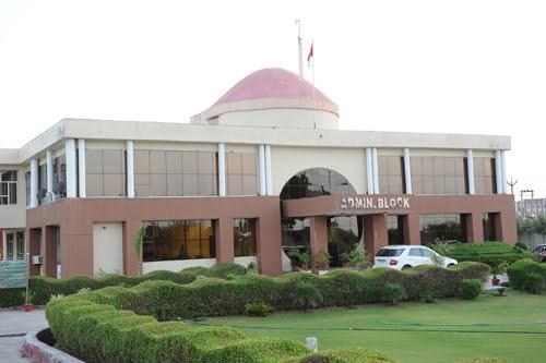 GITM Gurugram Admission 2020