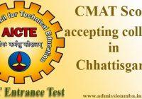 CMAT Score accepting colleges in Chhattisgarh