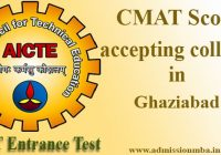 CMAT Score accepting colleges in Ghaziabad