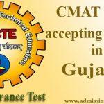 Top CMAT Colleges in Gujarat