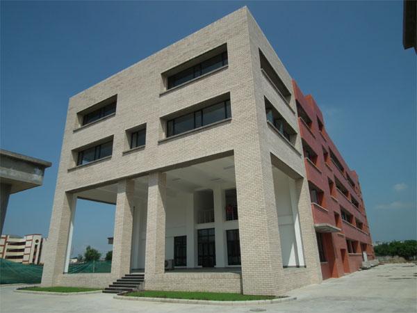 Jaipuria Institute of Management Indirapuram