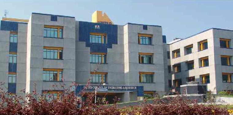 UCER Greater Noida Admission 2020