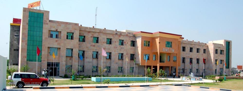 BMCTM Gurgaon Admission 2020