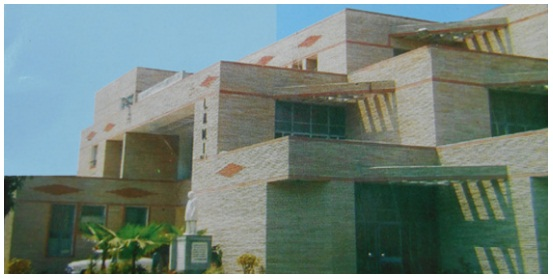 Lalit Narayan Mishra Institute Patna