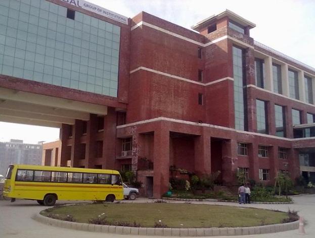 GGGI Haryana Admission 2019