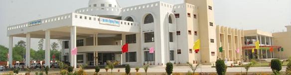 IIET Jind Campus