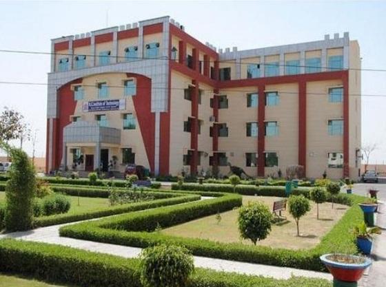 NC College Of Engineering Campus
