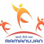 Ramanujan College of Management Palwal