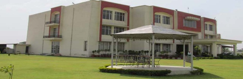 SSDMTC Rewari Admission