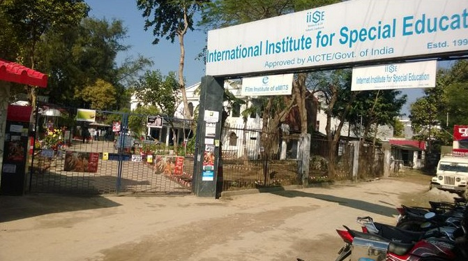 IISE Lucknow Admission