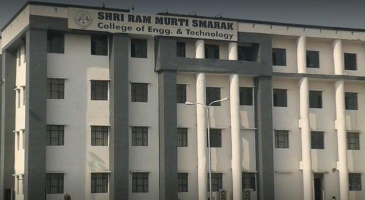 SRMS International Business School Lucknow