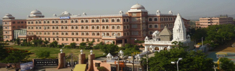 Shankara Institute of Management Jaipur Campus