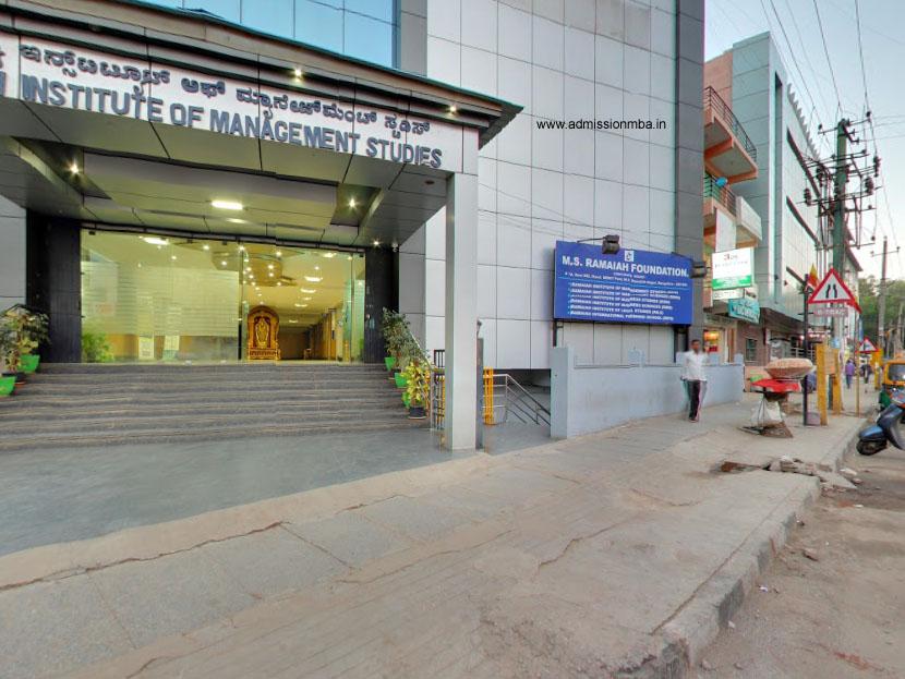 RIMS Bangalore Admission 2020