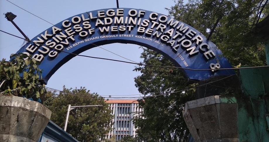 Goenka College Kolkata MBA Admission