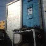 RIMS Bangalore Admission