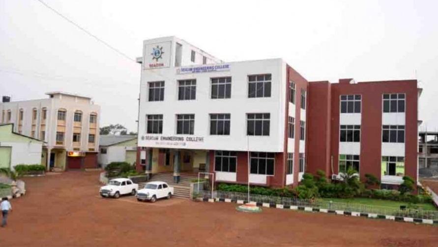 Seacom Engineering College Kolkata Admission