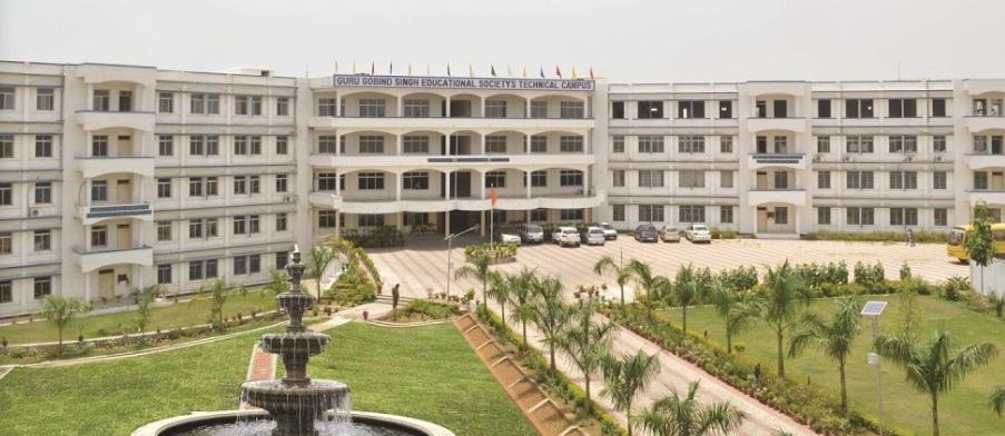 GGSESTC Jharkhand Admission