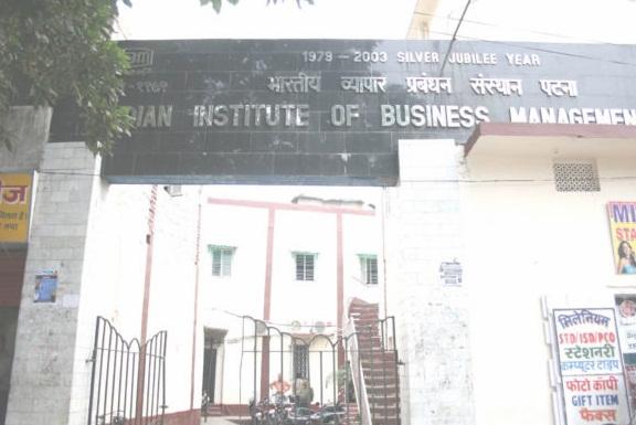 IIBM Patna Admission