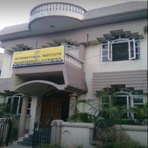 IIMS Kolkata Admission 2020