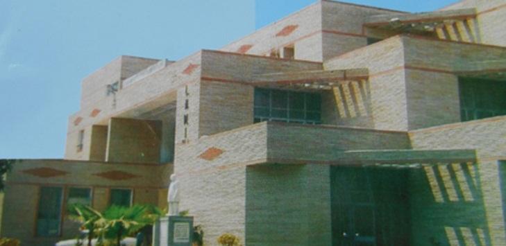 LNMI Patna Admission