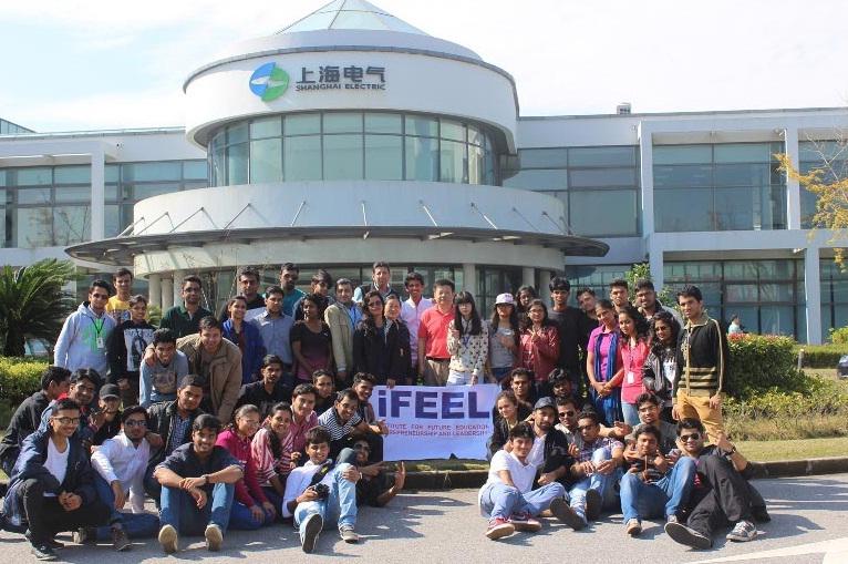 IFEEL Pune Admission