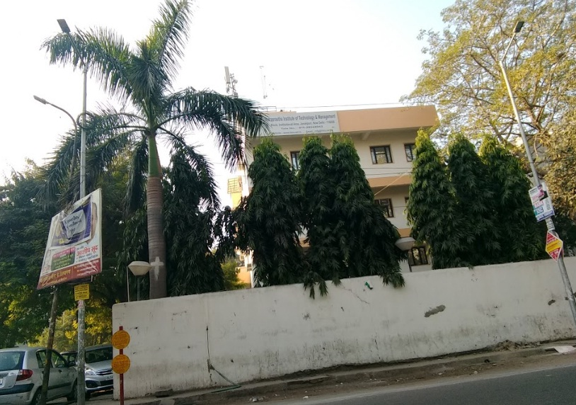 Indraprastha Institute Of Technology and Management Admission